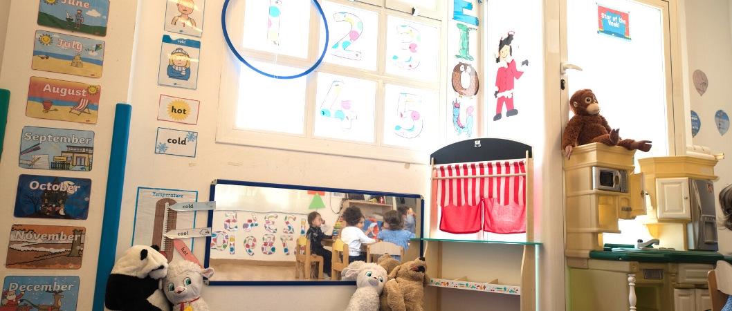instalaciones-cbs-preschool-0021
